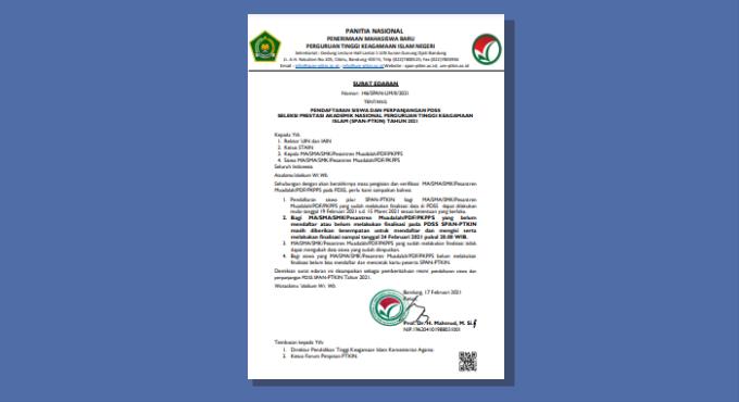 Pendaftaran Siswa dan Perpanjangan PDSS SPAN-PTKIN Tahun 2021