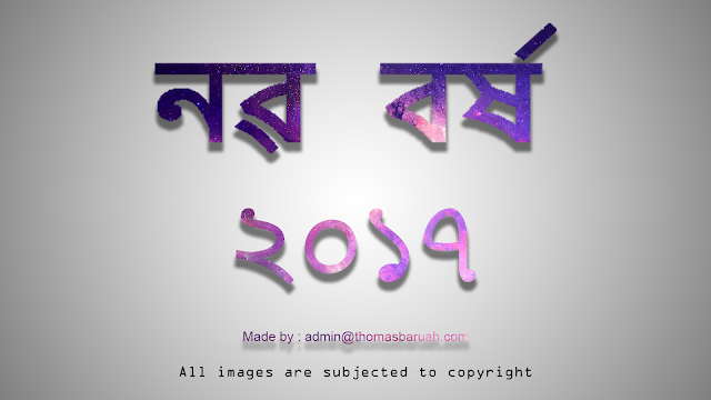 Happy New Year Assamese Images