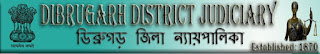 District Court Dibrugarh Answer Key 2019 – Process Server, Office Peon, and Chowkidar