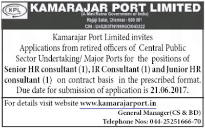 Kamarajar Port Recruitment 2017 kamarajarport.in or ennoreport.gov.in
