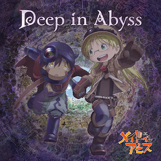 Download Made in Abyss Opening [SINGLE]