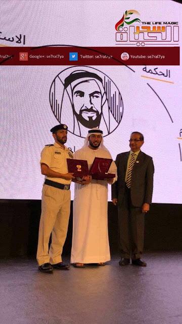 خاص وحصري:مبادرة معاً نتبع خطاه تكرم الدكتور والفنان الإماراتي هاني الغص