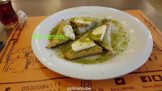مطعم بورصة سكندر المطبخ العثماني