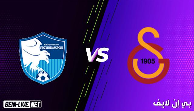 مشاهدة مباراة غلطة سراي وإيرزوروم سبور بث مباشر اليوم بتاريخ 27-02-2021 في الدوري التركي