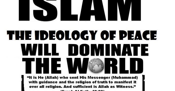 اسلام کا غلبہ