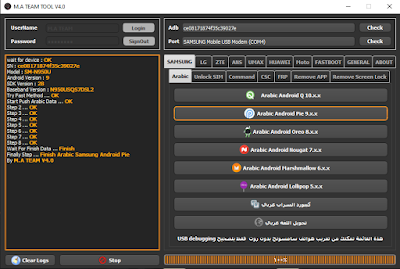 M.A Team Tool v4.0 2020 Free Download   No Need Activation