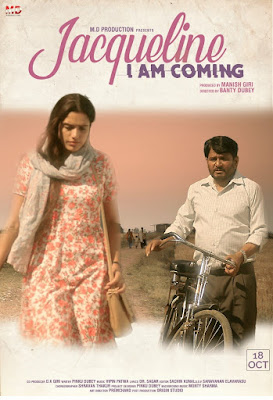 The classical love story of the year - Jacqueline I Am Coming.