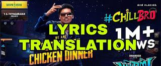 Chill Bro Lyrics in English | With Translation | – Pattas | Dhanush