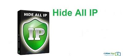 برنامج Hide all IP لاخفاء اي بي الكمبيوتر
