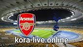 مباراة آرسنال وتوتنهام بث مباشر بتاريخ 14-03-2021 الدوري الانجليزي