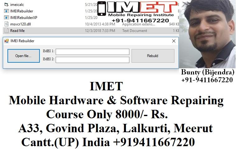 QCN Rebuilder Tool Latest Version - IMET Mobile Repairing