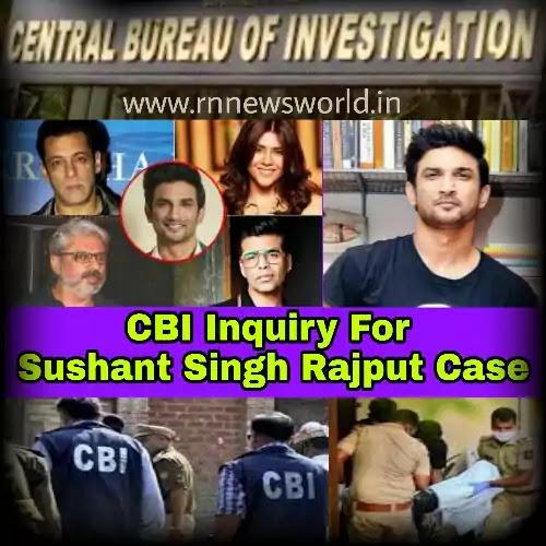 CBI-Inquiry-For-Sushant-Singh-Rajput-Case