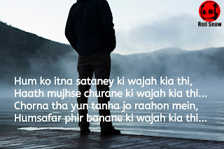 "Sad broken heart hindi shayari image ""Hum ko itna sataney ki wajah kia thi"""