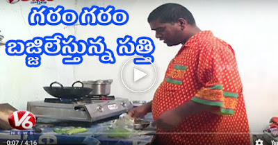 Bithiri Sathi On Hyderabad Rains | Funny With Savitri | Teenmaar News