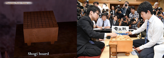 Shogi board in Kowloon (left) and an image of a Shogi game in progress (right).