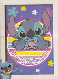 Selimut Internal Stitch