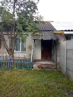 Продажа недвижимости в пригороде