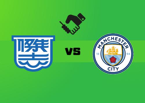Kitchee vs Manchester City  Resumen y Partido Completo