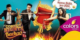 Comedy Nights Bachao 31st October (2015) Episode 08 Download