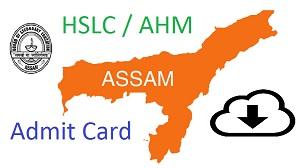 Assam SEBA Admit Card 2018