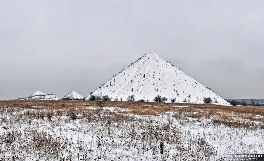 Меловые терриконы Райгородка