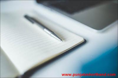 Punjabi Tribune Dictation October  2020