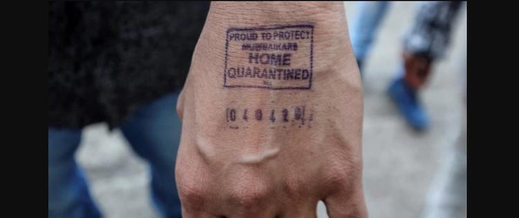 एक कोरोना पॉजिटिव शख्स  की वजह से 14 गाँवो को किया गया क्वारंटाइन