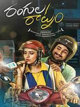 Rangula Ratnam (2018) DVDscr Telugu Full Movie Watch Online