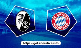 مشاهدة مباراة بايرن ميونخ ضد فرايبورج 15-05-2021 بث مباشر في الدوري الالماني