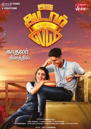 Oru Adaar Love 2019 Full Hindi Dubbed Movie Download HDRip 720p