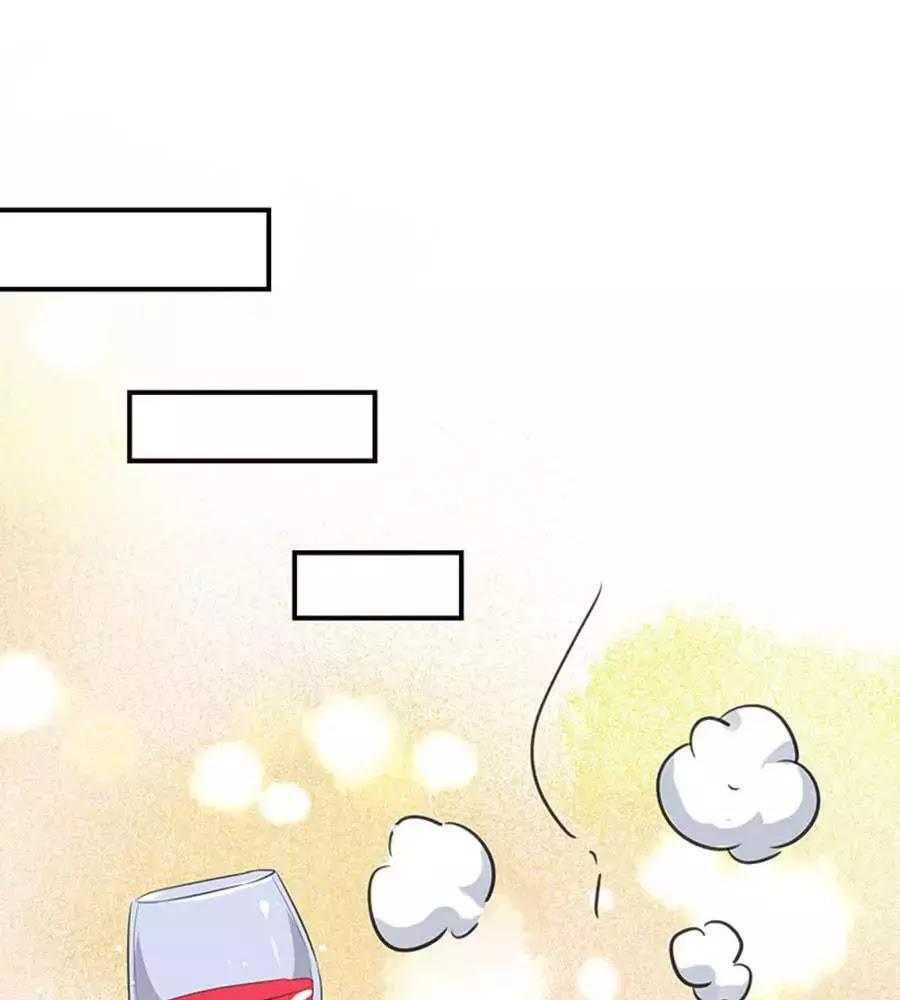 Thiên Tài Khốc Bảo: Tổng Tài Sủng Thê Quá Cường Hãn chap 30 - Trang 20