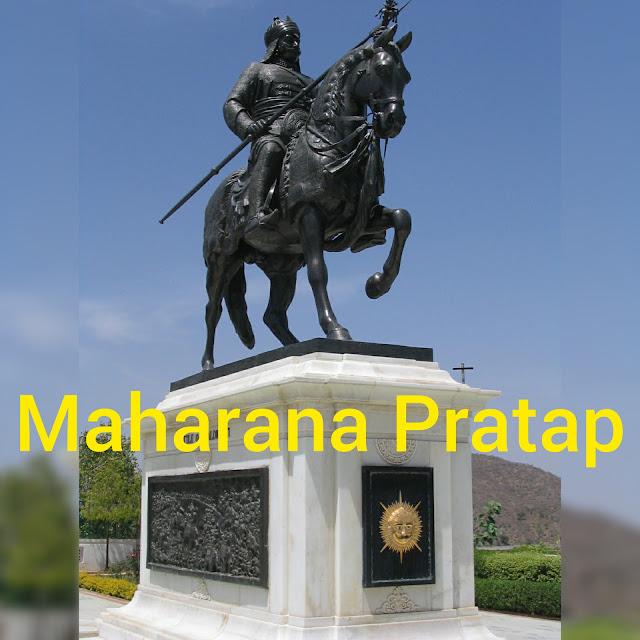 History of Maharana Pratap in Hindi .महाराणा प्रताप का इतिहास