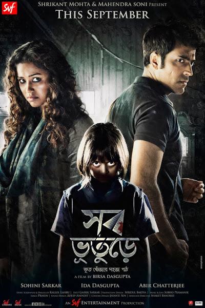 Shob Bhooturey 2017 Bengali 720p HDRip x264 950MB