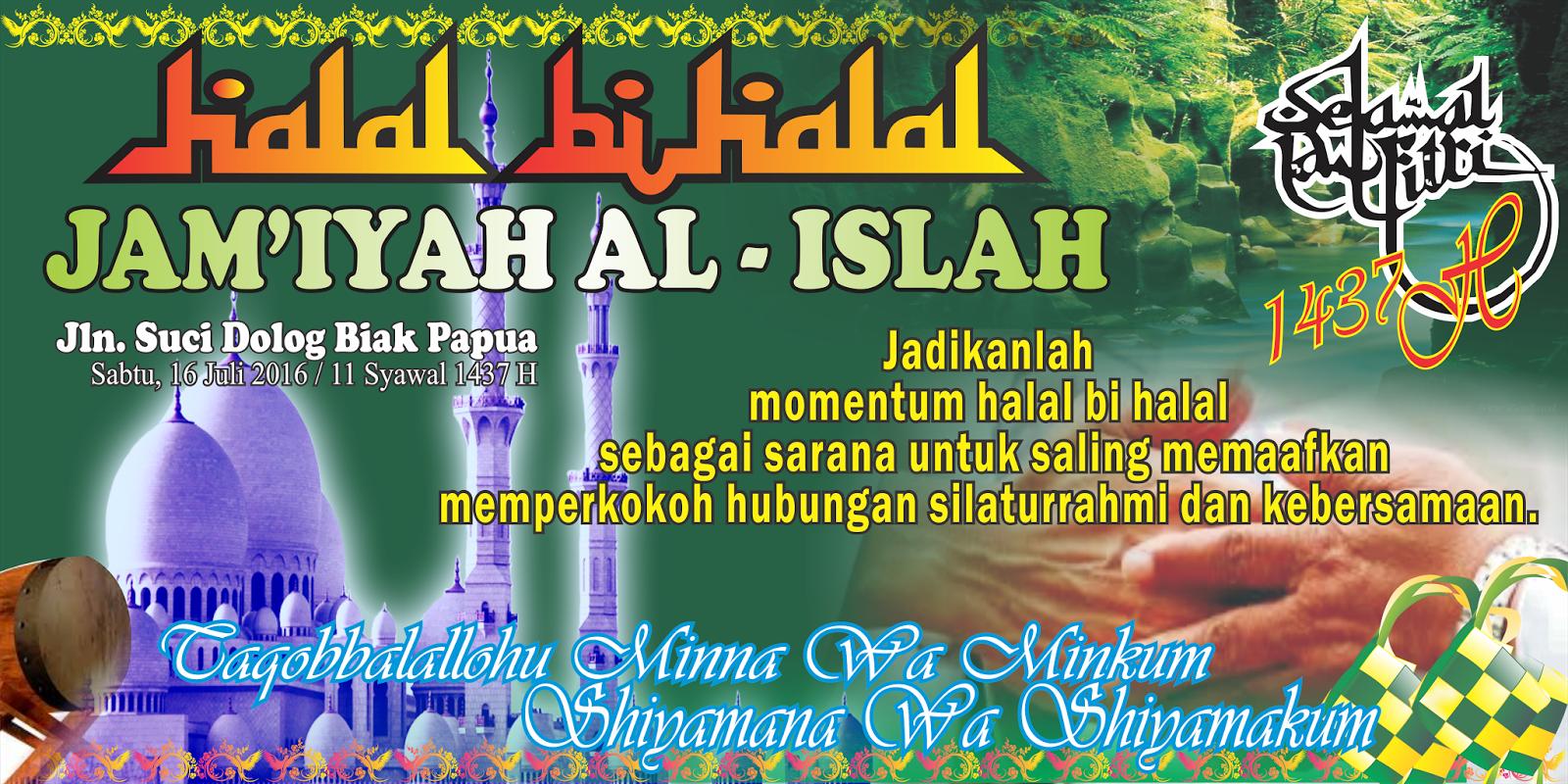 Halal Bi Halal Cdr Kumpulan Desain Spanduk Free Download