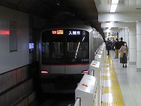 東京メトロ 副都心線 西武池袋線直通 急行 入間市行き 東急5050系