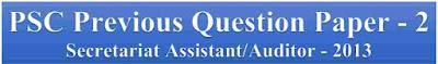 PSC Previous Question Paper -  Secretariat Assistant/Auditor - 2013