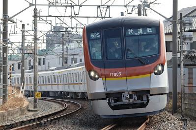 東京メトロ17000系試運転列車