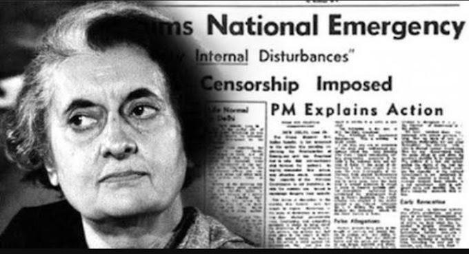 आपातकाल 1975-1977- इंदिरा गाँधी की तानाशाही की कहानी।