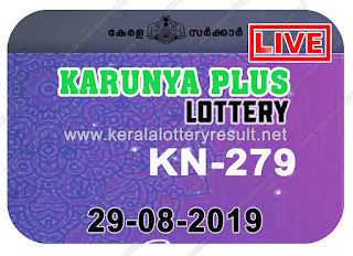 KeralaLotteryResult.net, kerala lottery kl result, yesterday lottery results, lotteries results, keralalotteries, kerala lottery, keralalotteryresult, kerala lottery result, kerala lottery result live, kerala lottery today, kerala lottery result today, kerala lottery results today, today kerala lottery result, Karunya Plus lottery results, kerala lottery result today Karunya Plus, Karunya Plus lottery result, kerala lottery result Karunya Plus today, kerala lottery Karunya Plus today result, Karunya Plus kerala lottery result, live Karunya Plus lottery KN-279, kerala lottery result 29.08.2019 Karunya Plus KN 279 29 August 2019 result, 29 08 2019, kerala lottery result 29-08-2019, Karunya Plus lottery KN 279 results 29-08-2019, 29/08/2019 kerala lottery today result Karunya Plus, 29/8/2019 Karunya Plus lottery KN-279, Karunya Plus 29.08.2019, 29.08.2019 lottery results, kerala lottery result August 29 2019, kerala lottery results 29th August 2019, 29.08.2019 week KN-279 lottery result, 29.8.2019 Karunya Plus KN-279 Lottery Result, 29-08-2019 kerala lottery results, 29-08-2019 kerala state lottery result, 29-08-2019 KN-279, Kerala Karunya Plus Lottery Result 29/8/2019