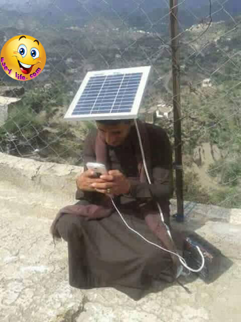 Very Funny Photo Solar System Mobile Charger