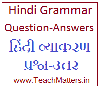 image : General Hindi Grammar Question-Answers for Competitive Exams @ TeachMatters