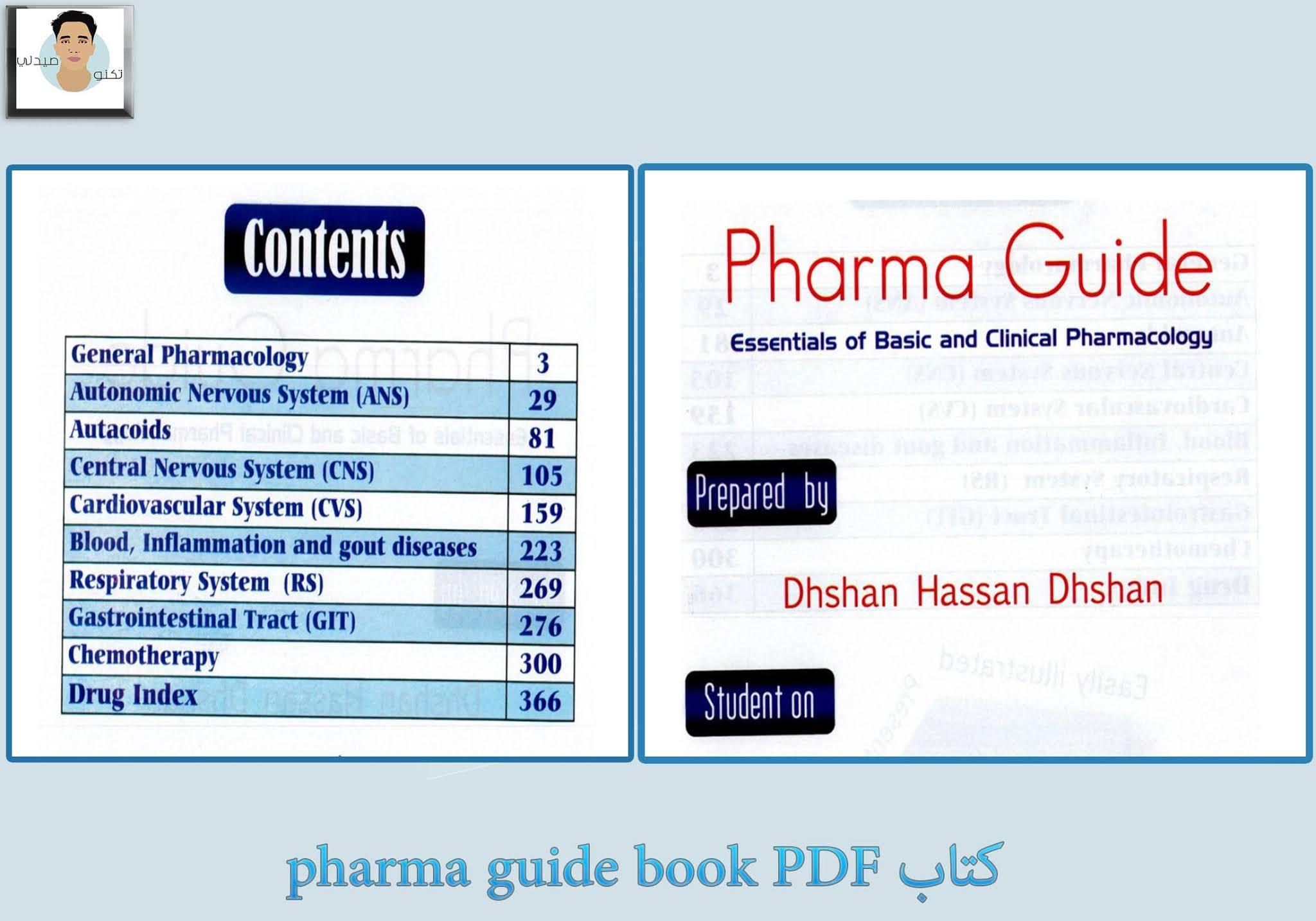 كتاب pharma guide book PDF