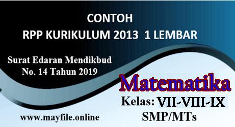 Contoh RPP 1 Lembar Matematika SMP/MTs Kelas 7,8,9 Semester 2 K-2013
