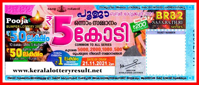 Pooja Bumper BR 82 Lottery : Kerala Next Bumper