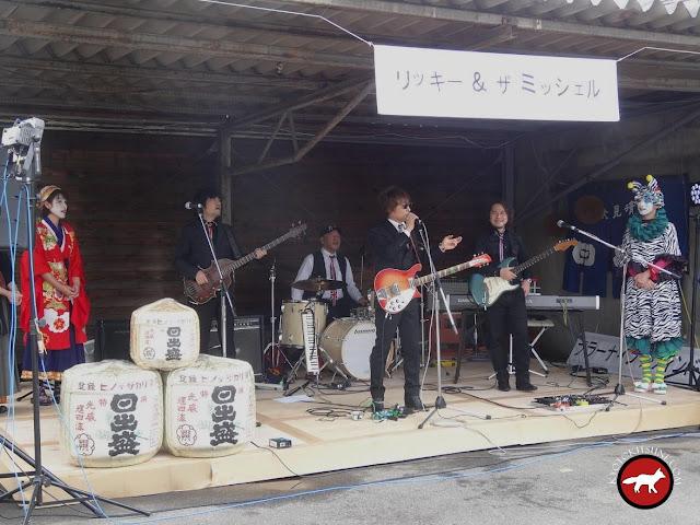 groupe de jazz pour la fête du saké à Fushimi