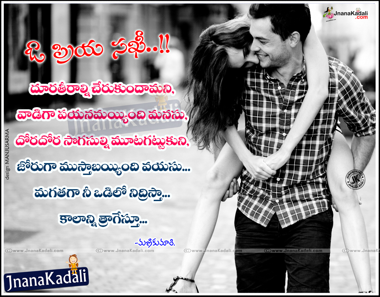 Summary Best Telugu Love Quotes English Quotes Hindi Quotes