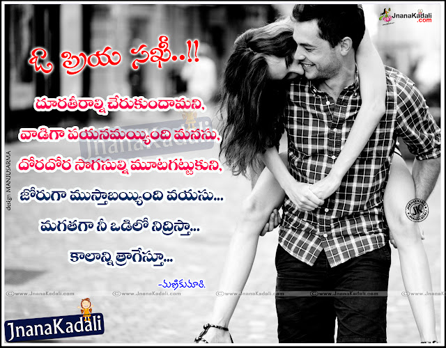 Nice and Beautiful Alone Telugu Love Quotations with Nice Pictures. Best Love  I Miss You quotations Pics in Telugu language. Miss You Telugu Quotations Pictures. Alone boys Quotes in Telugu. Best  facebook Teluugu Timeline Cover Photos Quotations.