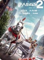 Detective Chinatown 2 (2018) Full Movie Subtitle Indonesia