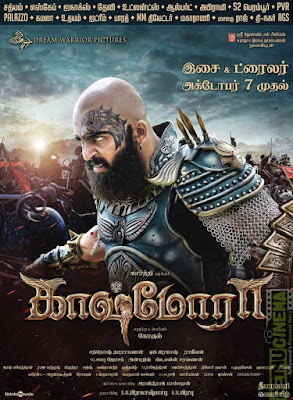 Kaashmora 2017 Hindi Dubbed WEBRip 480p 400Mb x264 world4ufree.to , South indian movie Kaashmora 2017 hindi dubbed world4ufree.to 480p hdrip webrip dvdrip 400mb brrip bluray small size compressed free download or watch online at world4ufree.to