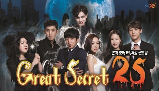 Sinopsis Drama Korea Terbaru : Great Secret 25 (2016)